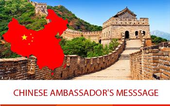 Ambassadors-Message_2015