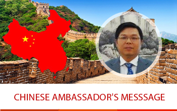 Ambassador's Message