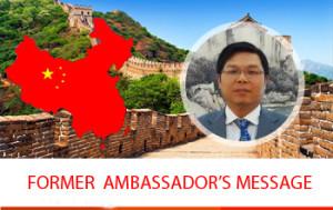 former_Ambassadors-Message